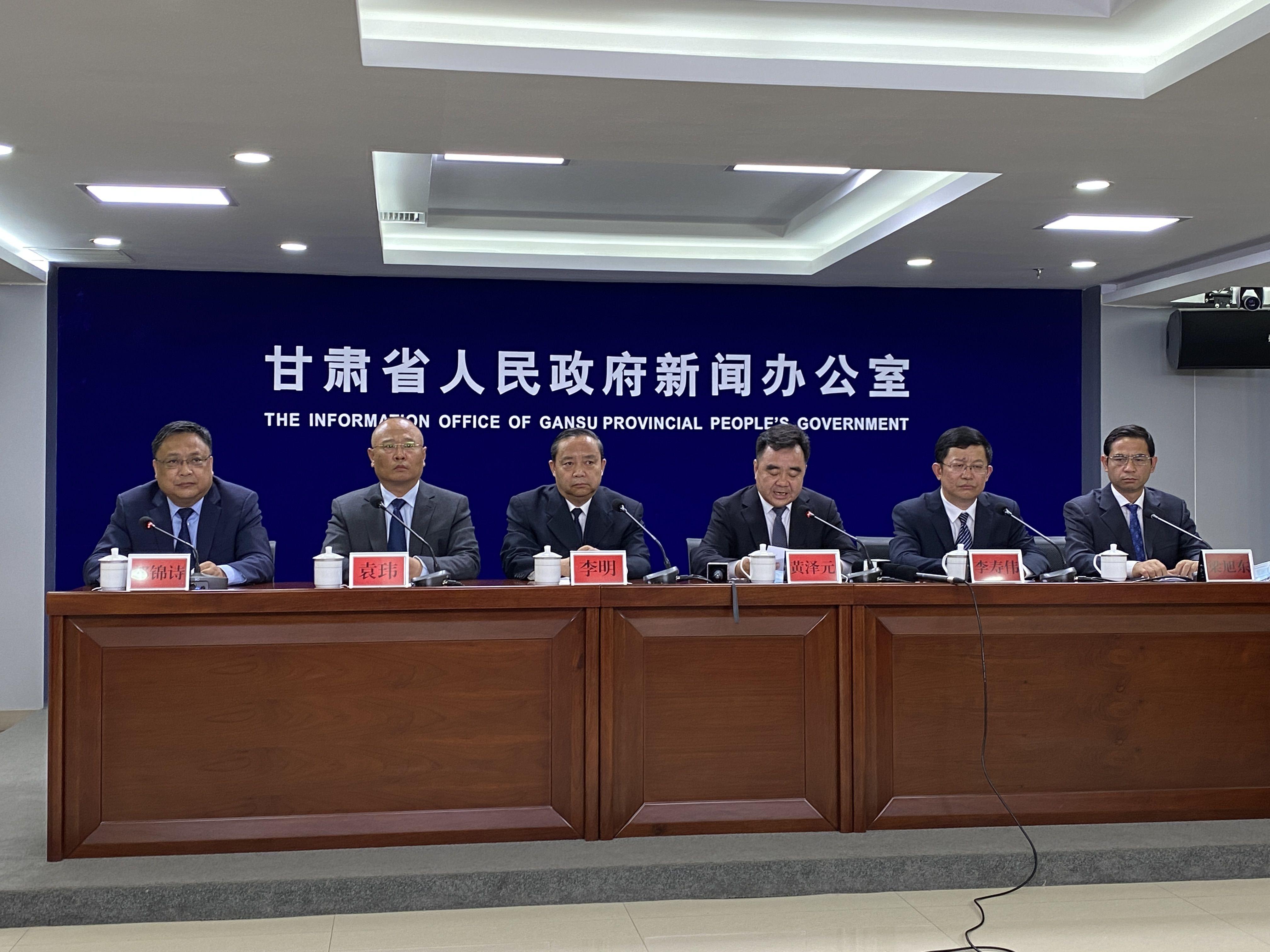甘肃省政府新闻办发布会现场。(新京报记者马骏 摄)