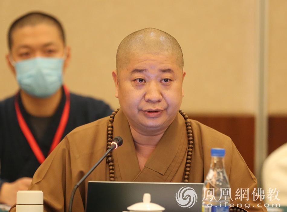 中国佛教协会副会长则悟法师发言(图片来源:凤凰网佛教)