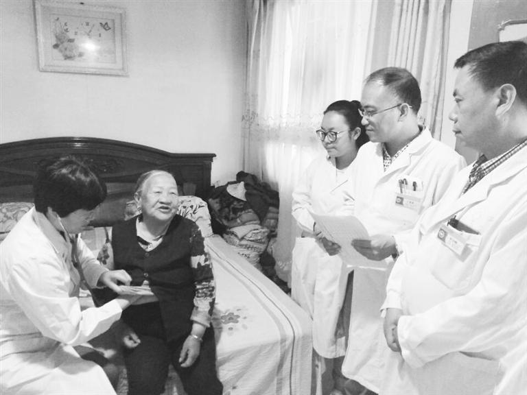 家庭医生团队上门提供服务