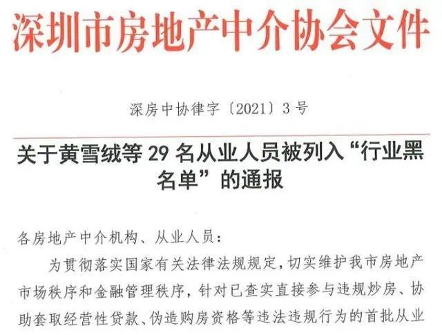 http://www.tsgfkj.cn/fangchan/179072.html