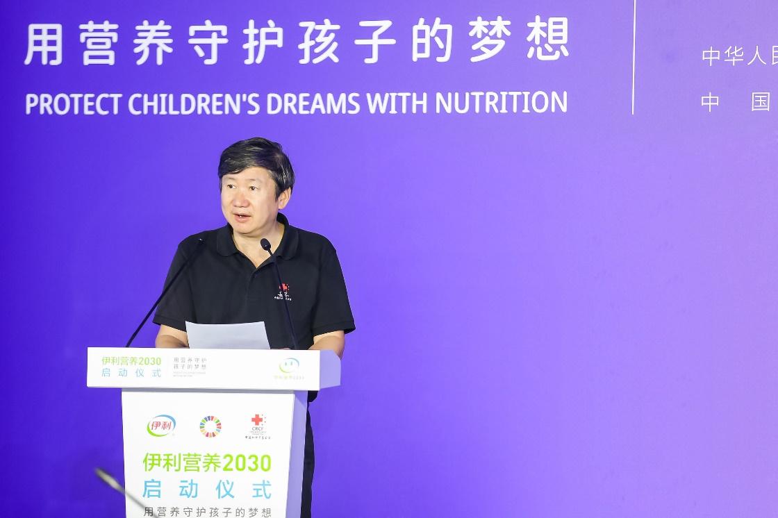 (中国红十字基金会副理事长刘选国先生现场致辞)
