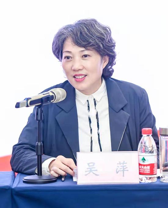 重庆市北碚区委常委、统战部部长吴萍讲话