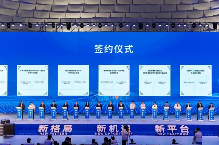 """深度""""握手"""",鲁港经济合作洽谈会在淄博盛大启幕"""