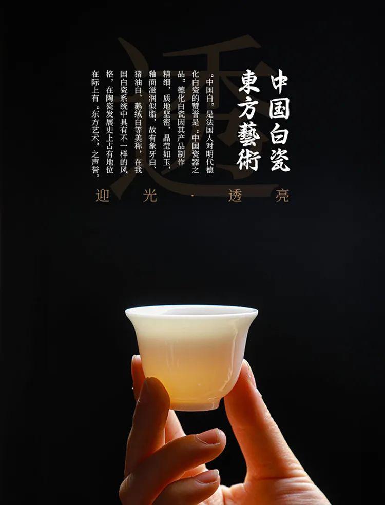 168小时,72道非遗工艺,这套羊脂白瓷茶具,值得典藏一世