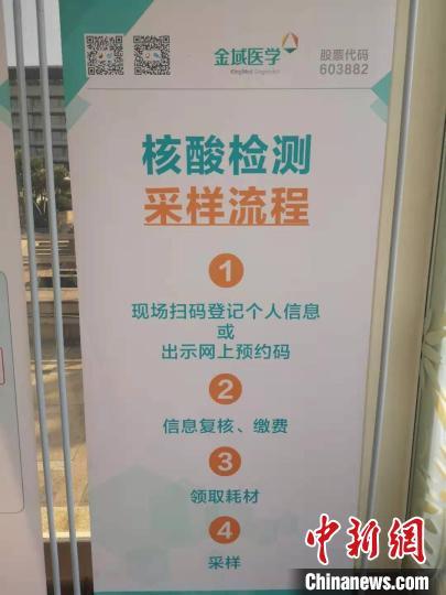 广州白云机场增设现场核酸检测点最快4小时出结果