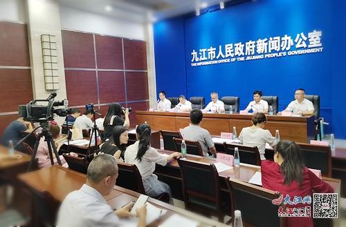 """九江市""""安全生产月""""和""""安全生产万里行""""活动新闻发布会"""