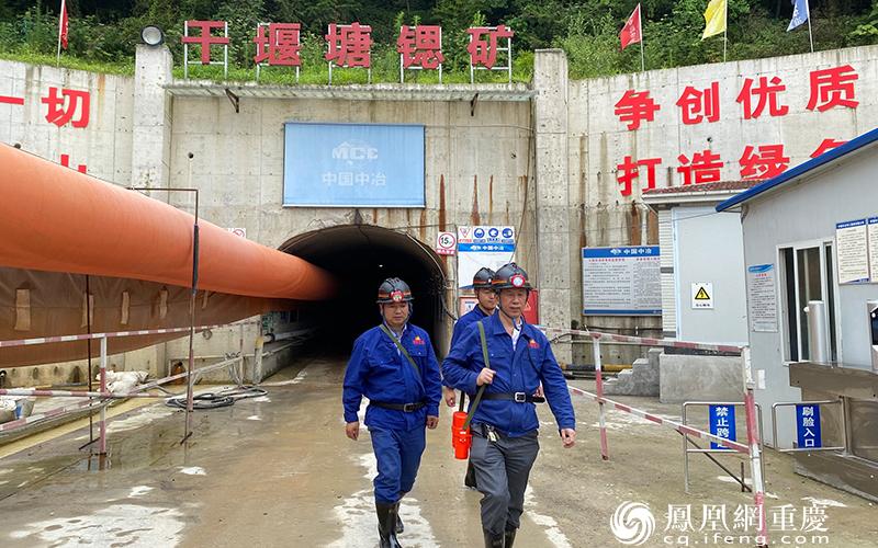 专家到干堰塘矿诊断安全工作。