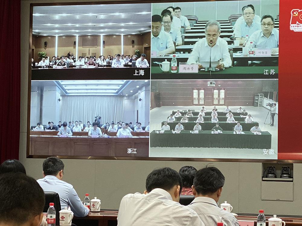"""沪苏浙皖""""三省一市""""党委组织部发起""""三同、三共、三进步""""长三角城市群党建共同行动倡议书。"""