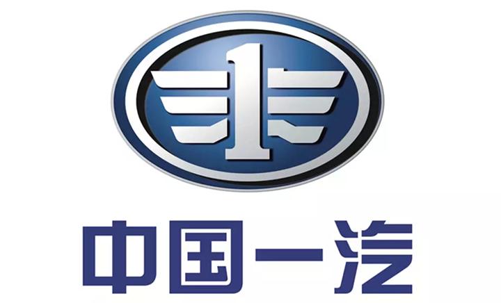 中国一汽:全球首款基于车端感知的L4级代客泊车