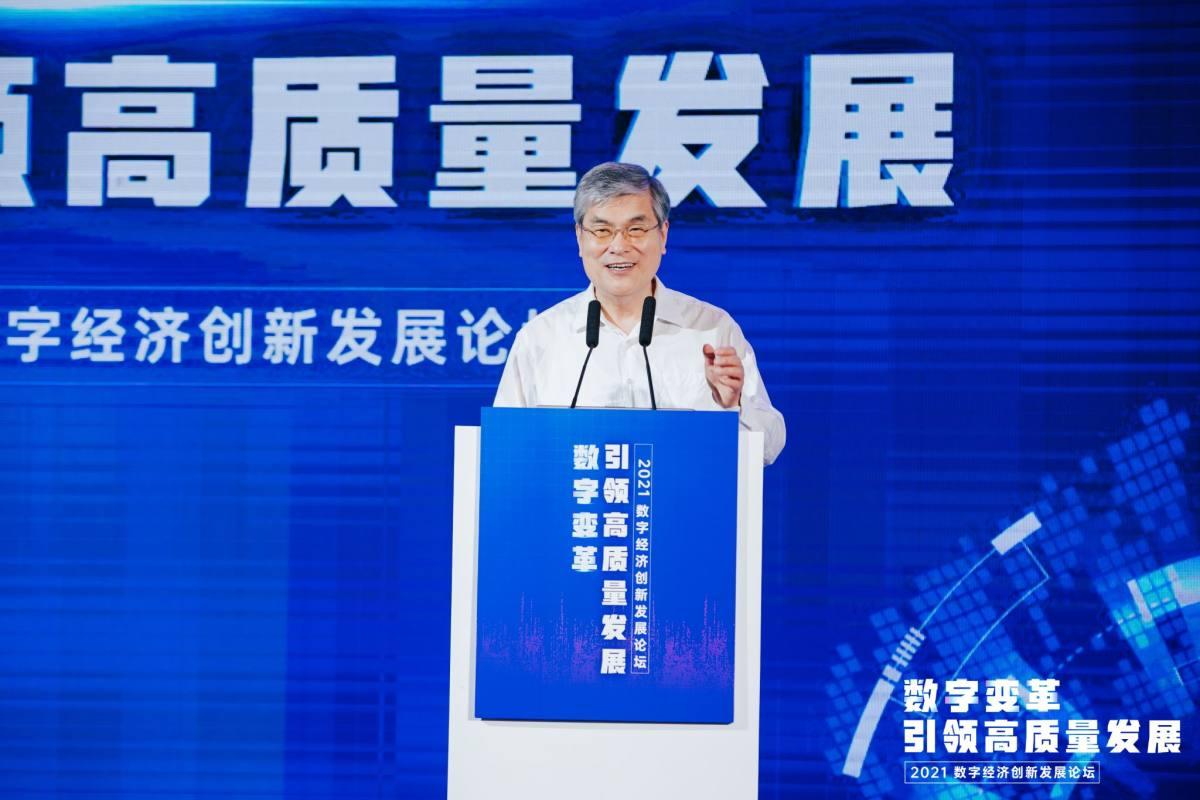 中国工程院院士潘云鹤发表演讲 主办方供图
