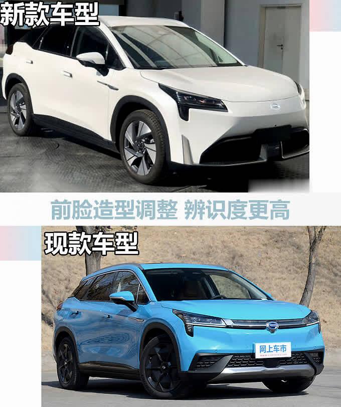 广汽埃安新款AION LX曝光尺寸加长 预计23万起售-图1