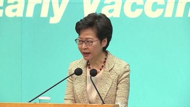 林郑月娥:高度重视台山核电站情况,将和内地沟通