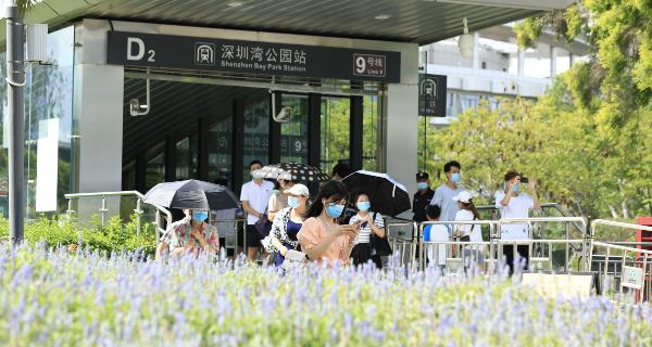 深圳公园端午期间迎客130.7万人次 赏花游玩不忘防疫