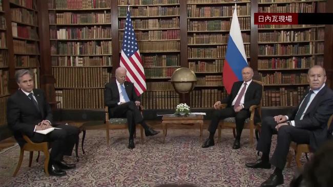 凤凰直击|俄美峰会在瑞士举行 拜登低头看小纸条