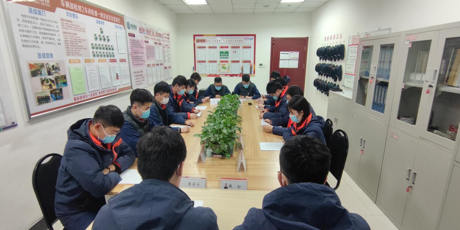 班组全员开展每日培训学习