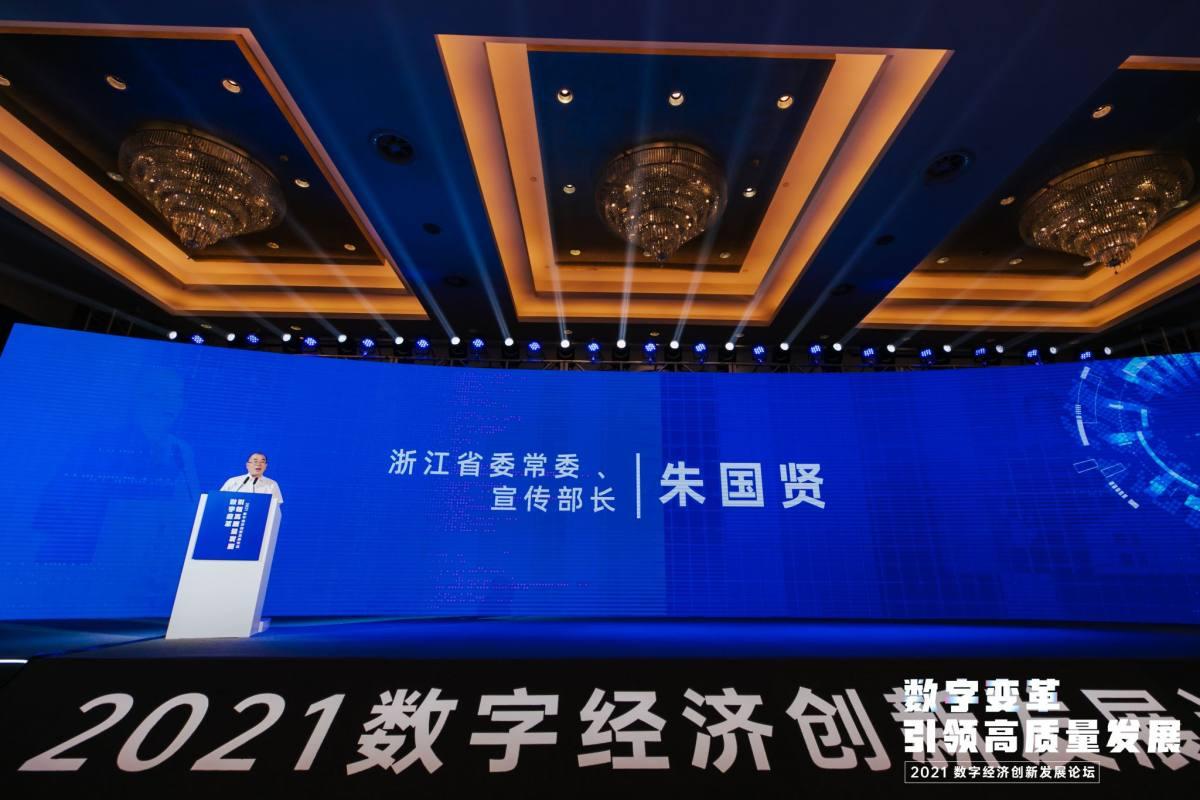 浙江省委常委、宣传部长朱国贤致辞 主办方供图