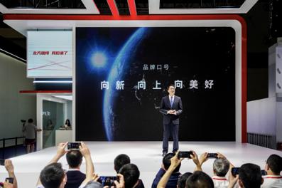 北汽瑞翔全新品牌发布 北汽瑞翔X5首发亮相