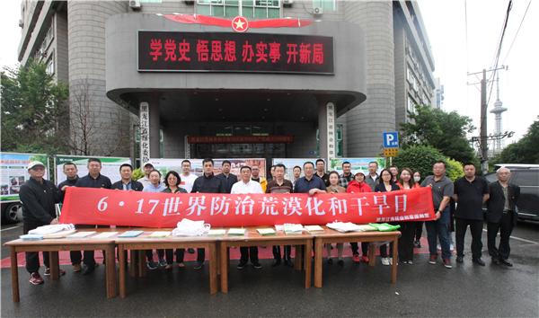 构建北方绿色生态屏障!黑龙江省区域性防沙治沙体系初步形成