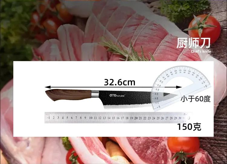 79元入手大马士革钢五件刀具,一秒断骨离筋,切肉像切黄瓜
