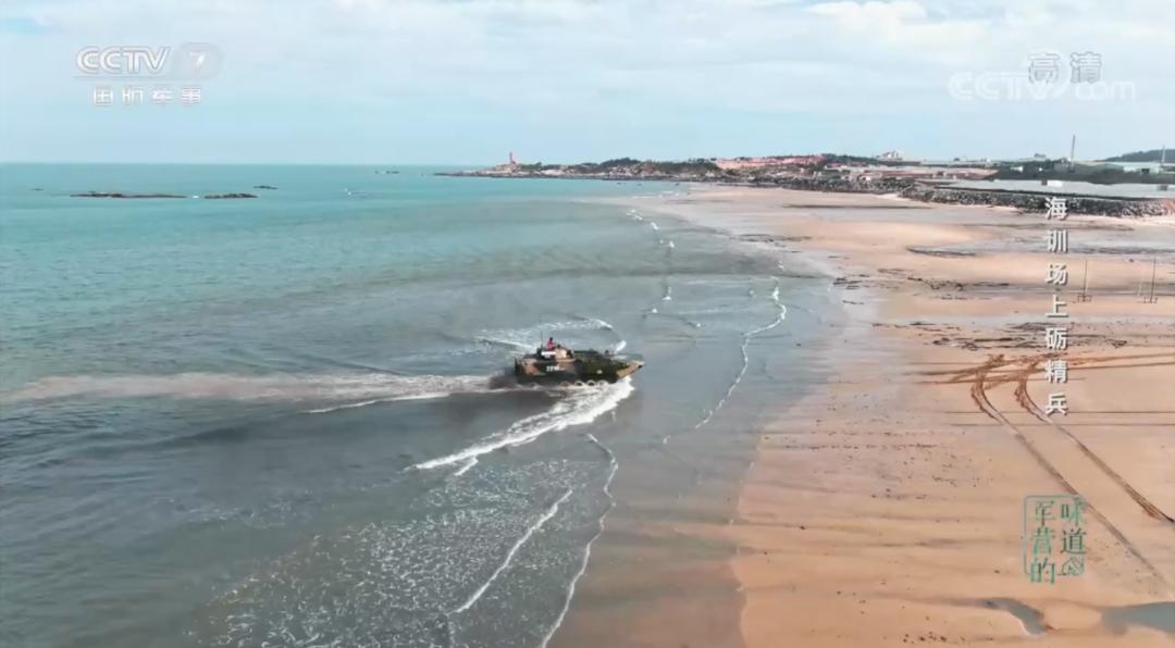 两栖步战车全速冲滩!镇守东南的第73集团军海训画面曝光