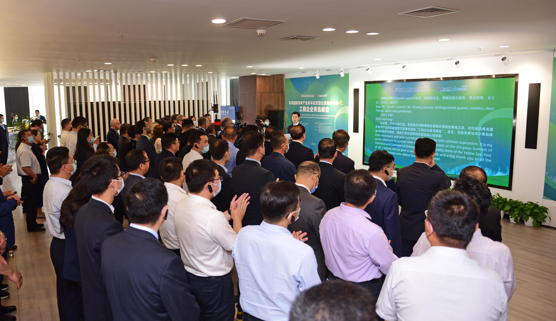 工商企业青岛峰会在青岛西海岸举行