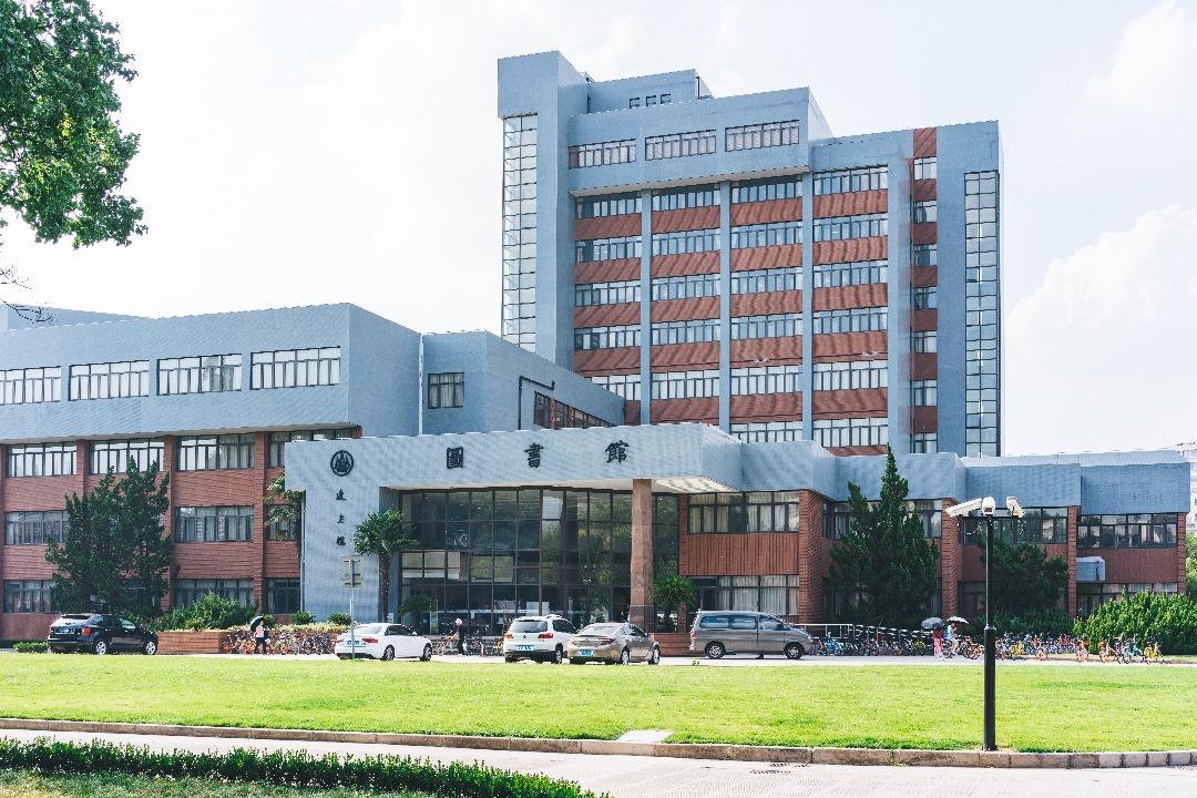 青岛农业大学海都学院发布2021年普通高等教育招生章程