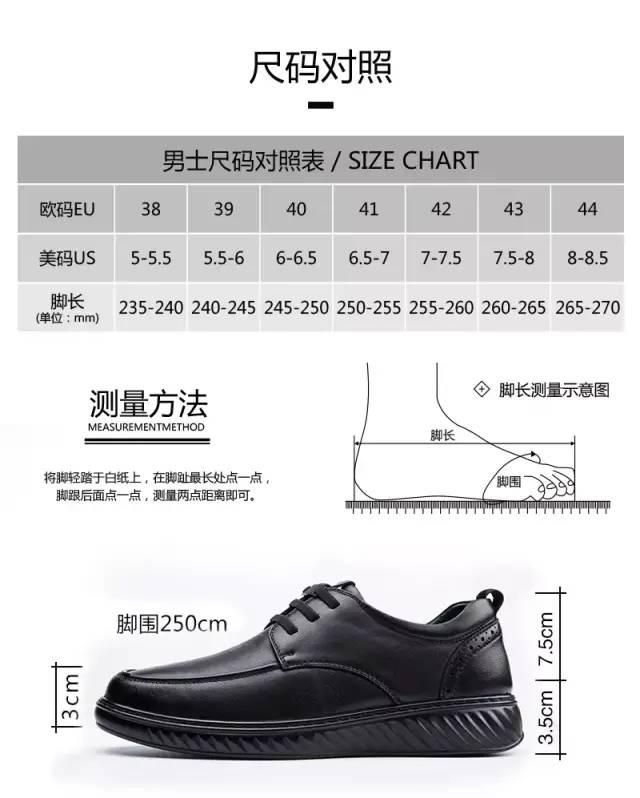 比运动鞋还舒适的皮鞋,百元价格赶超千元品质,绅士必备