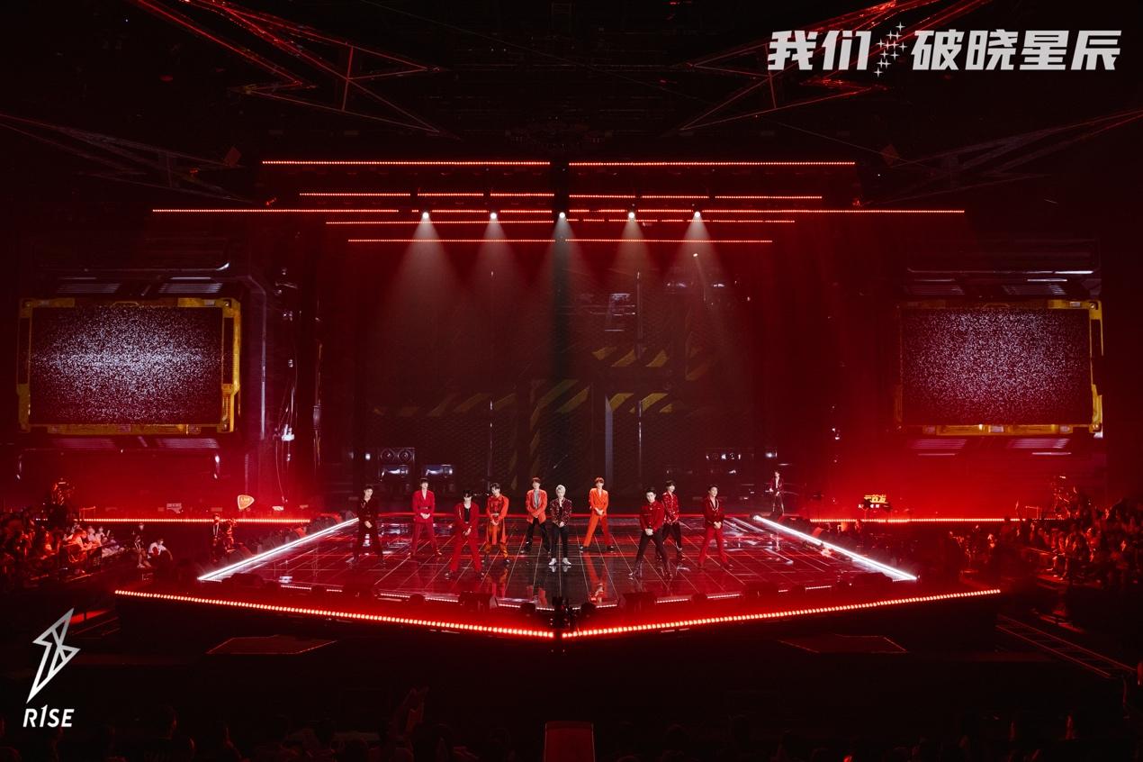 R1SE畢業演唱會落幕,兩年限定圓滿收官