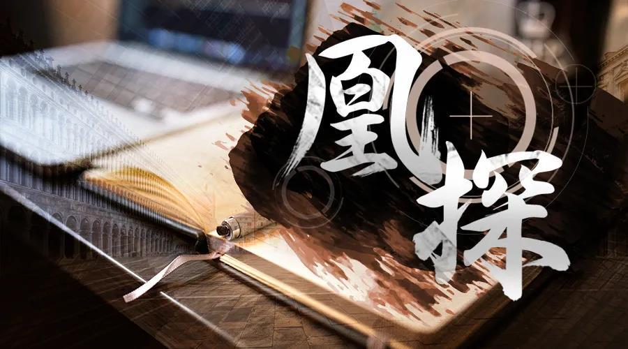 王清宪会见王鲁明