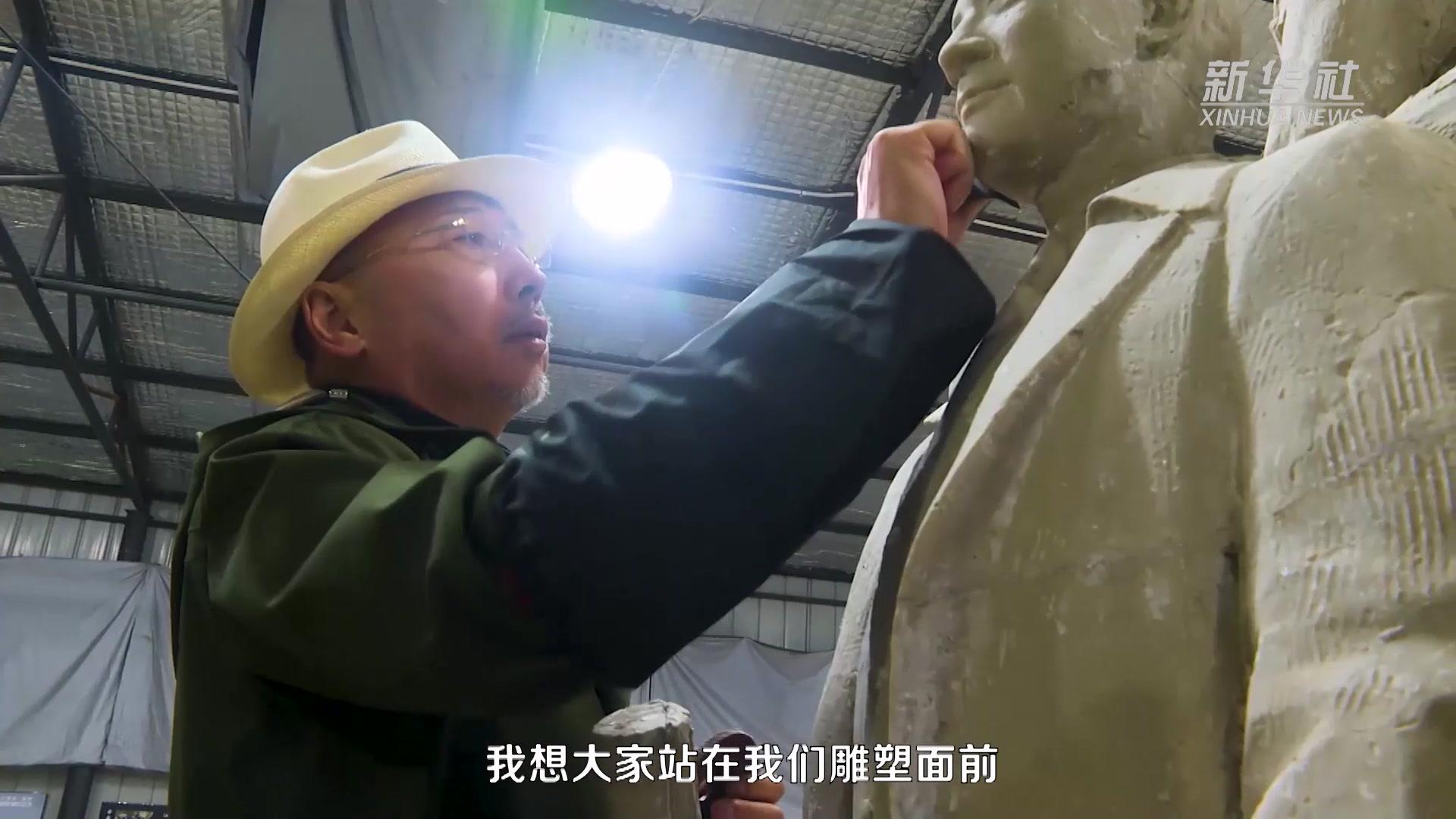 中国共产党历史展览馆建设纪实