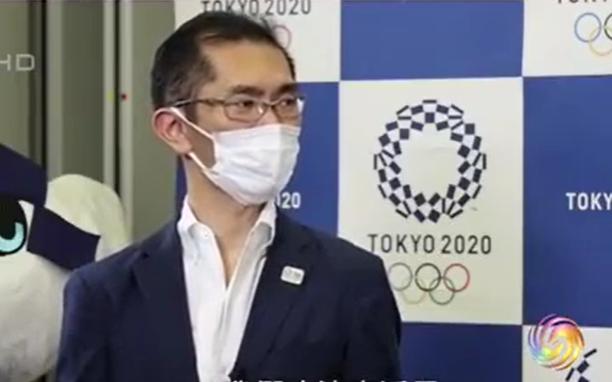 凤凰连线|东京奥组委将用GPS追踪海外记者 违规将剥夺采访机会