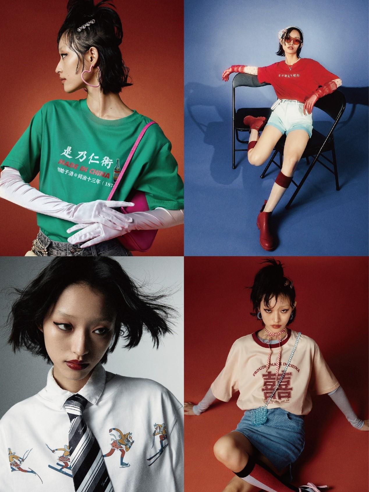 XUELI女裝國潮CU系列全新發布 加油!新國貨時裝秀展現中國制造力
