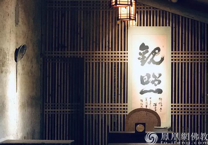 图片来源:凤凰网佛教 摄影:妙传