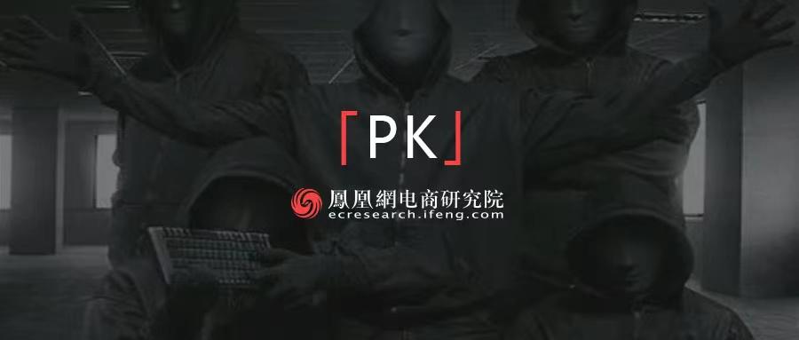 风暴眼|短视频平台直播变天?发狠对骂、秀车炫富、PK 圈钱横行