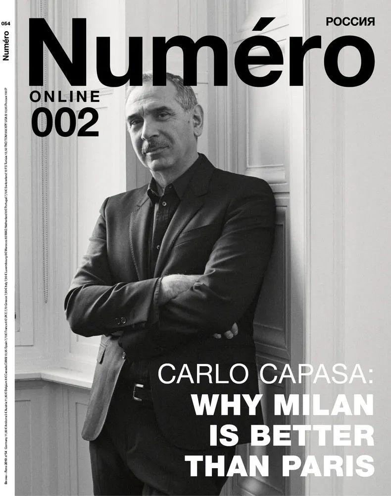 Carlo Capasa登《Numero》杂志封面