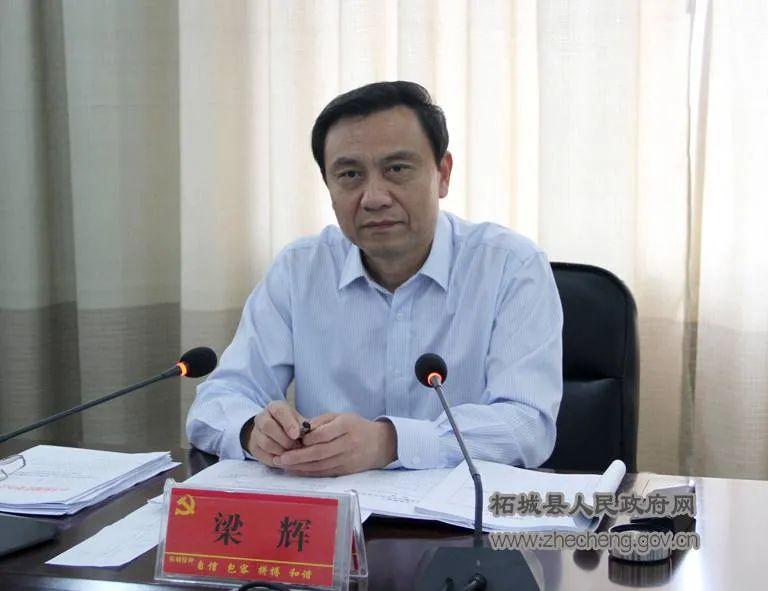 河南柘城火灾致18死 县委书记等多人被免职