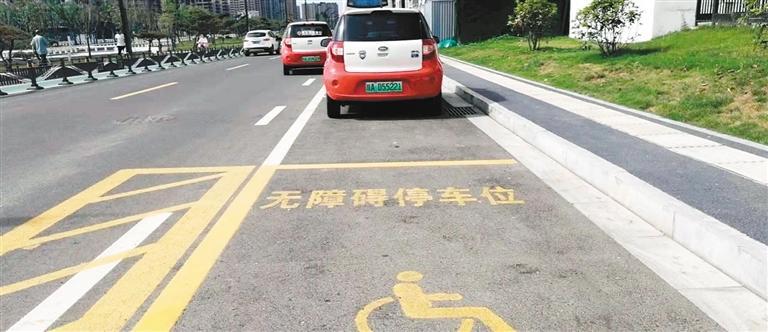 长安区新划设的无障碍停车位