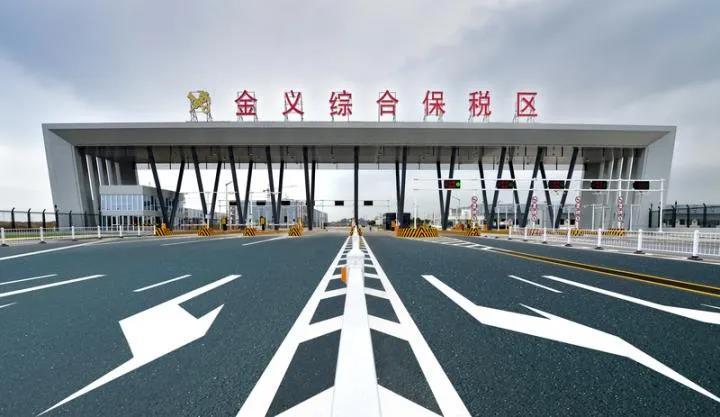 金义新区开辟中亚东盟过境班列新通道 海铁联运班列再添新军