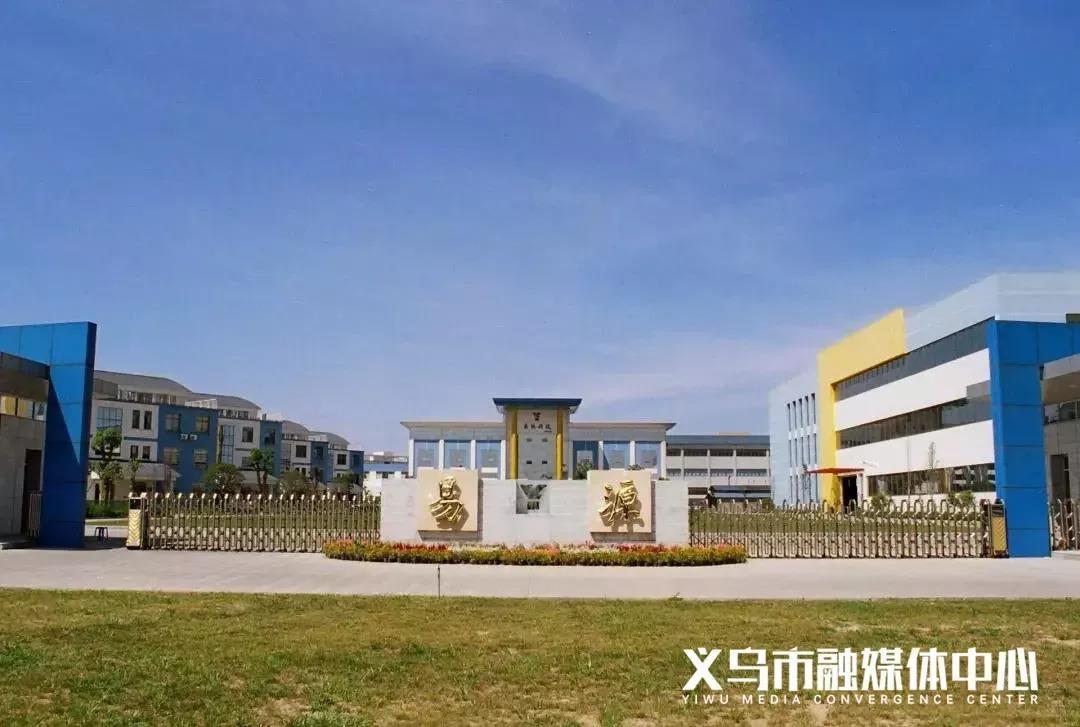 义乌市新增一家省级工业设计中心