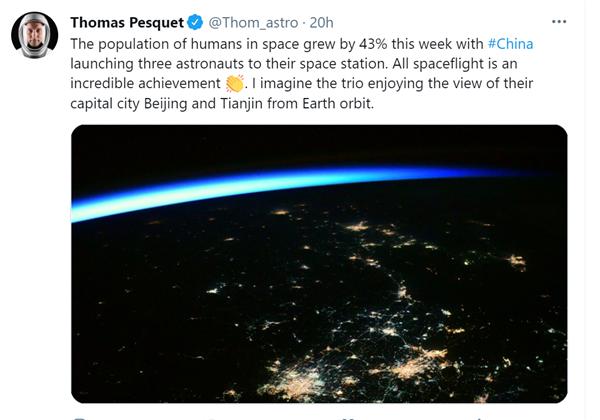 国际空间站航天员欢迎中国同行:太空人口增加了43%