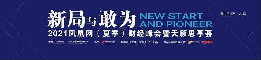 中国银行原副行长王永利:别期望用比特币赚钱 颠覆主权货币更是空想