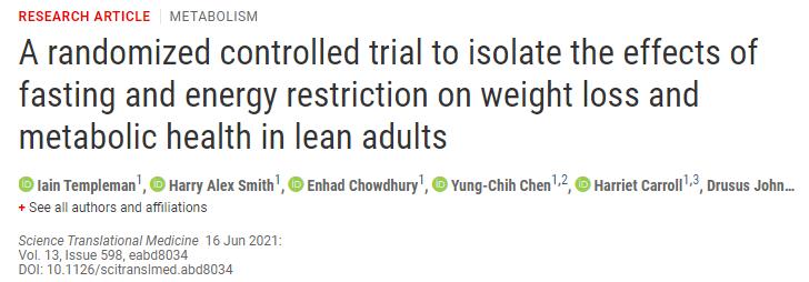间歇性禁食减肥没有特效,还容易导致肌肉流失?