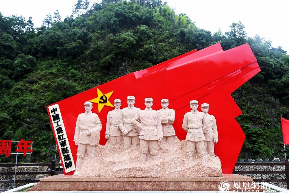 中国工农红军挺进师