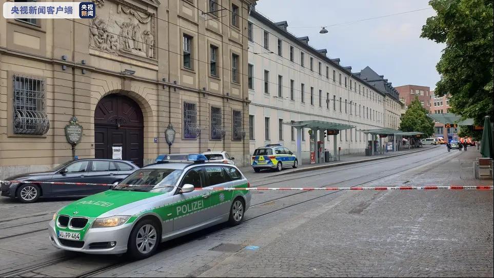 德國維爾茨堡發生持刀傷人事件 造成3人死亡