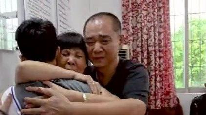 被拐18年,男孩高考后与亲生父母相认