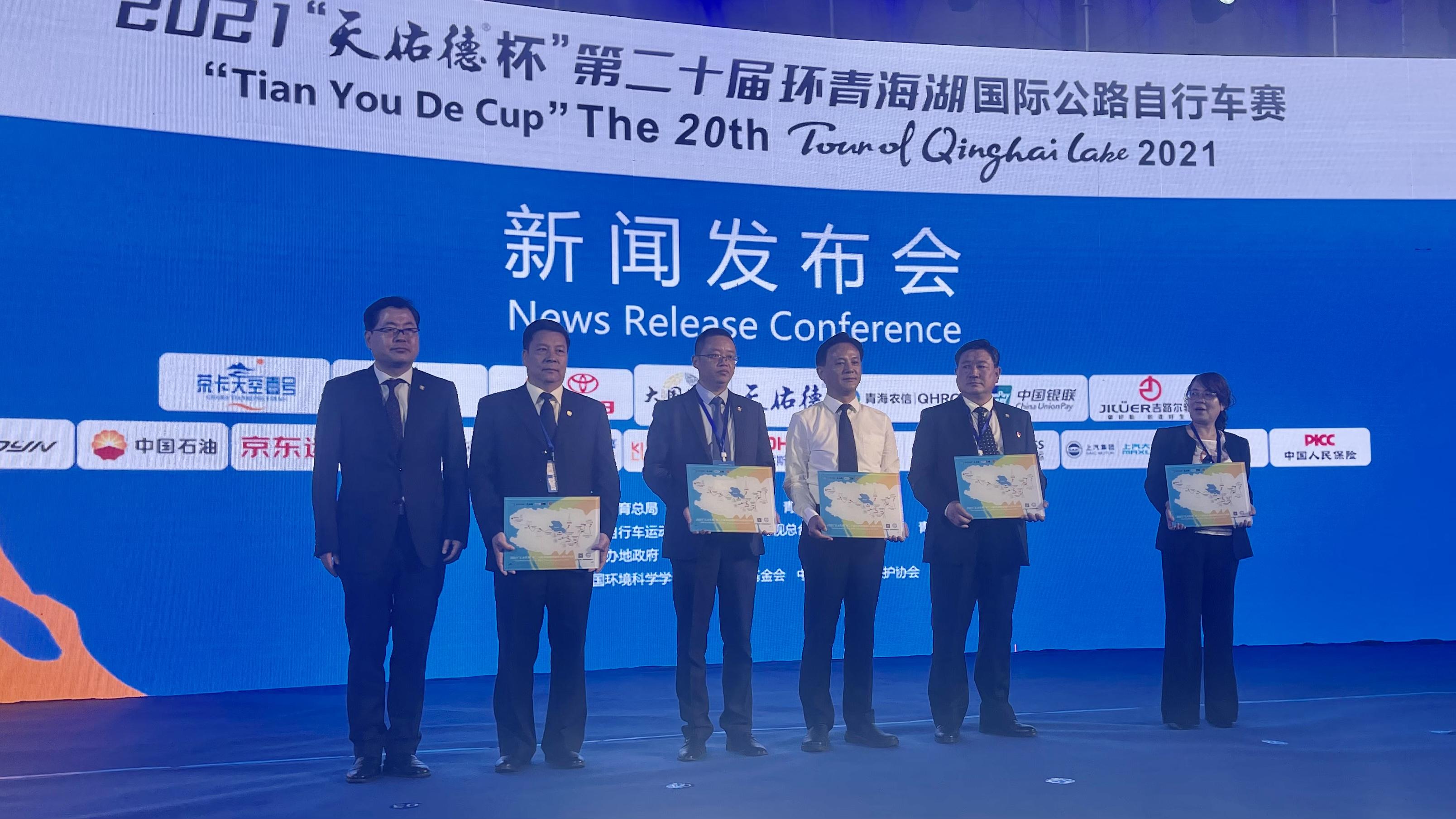 第二十届环湖赛7月11日至18日在青海境内举办