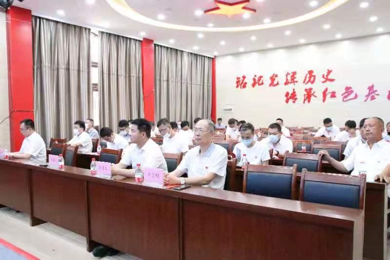 河北省宁波商会、商会党支部开展 传承红色基因庆祝建党百年主题教育活动