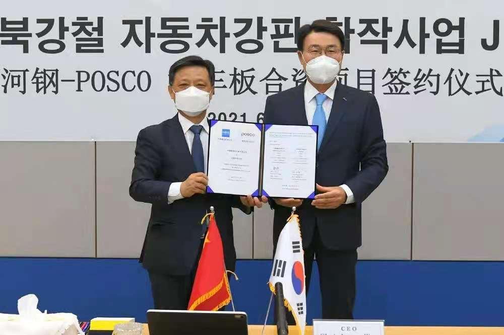 河钢POSCO强强联手倾力打造汽车面板产品高地