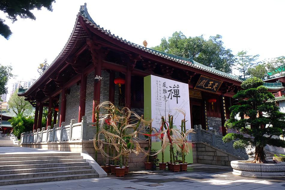 亦寺亦园惊艳几百年:老广记忆中的海幢寺