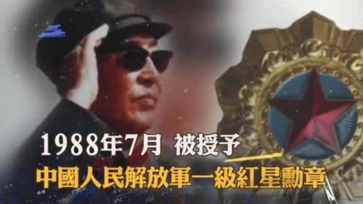 耿飚:将军大使|百年行百人志
